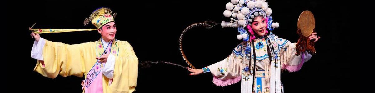Course Image Chine : introduction aux arts du spectacle (théâtre chanté-opéra, théâtre d'ombres, marionnettes …)