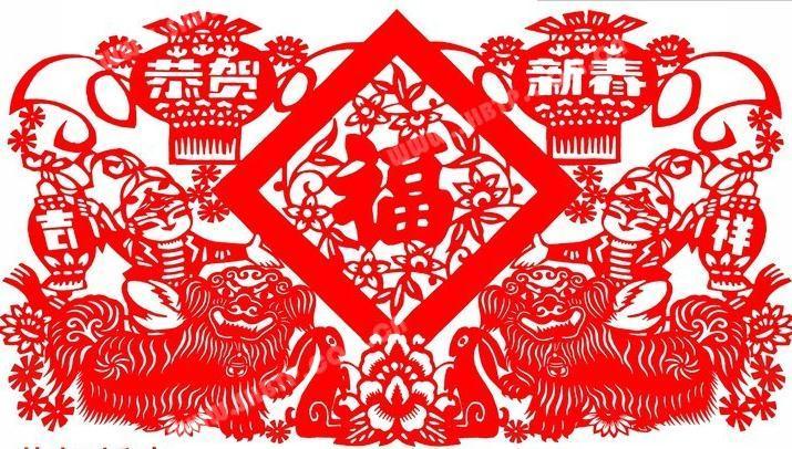 Course Image Chine : introduction aux arts et traditions populaires (estampes de Nouvel an, papiers découpés, fabrication du papier traditionnel)